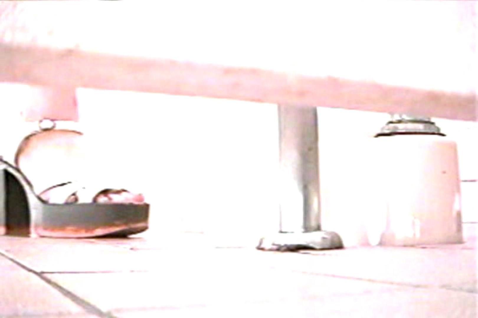 亀さんの秘蔵コレクションVol.3 マンコ 性交動画流出 108連発 49