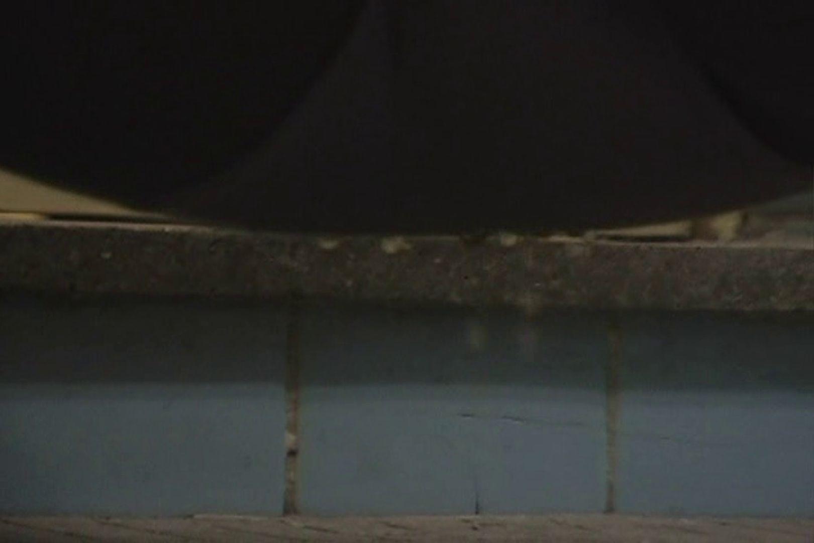 出ちゃう!漏れちゃう!!人妻編Vol.2 萌えギャル 盗み撮り動画キャプチャ 90連発 87