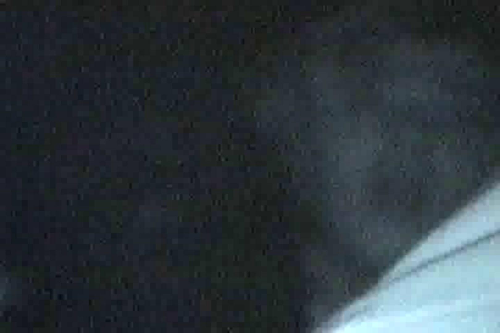 充血監督の深夜の運動会Vol.10 セックス流出映像 戯れ無修正画像 94連発 82