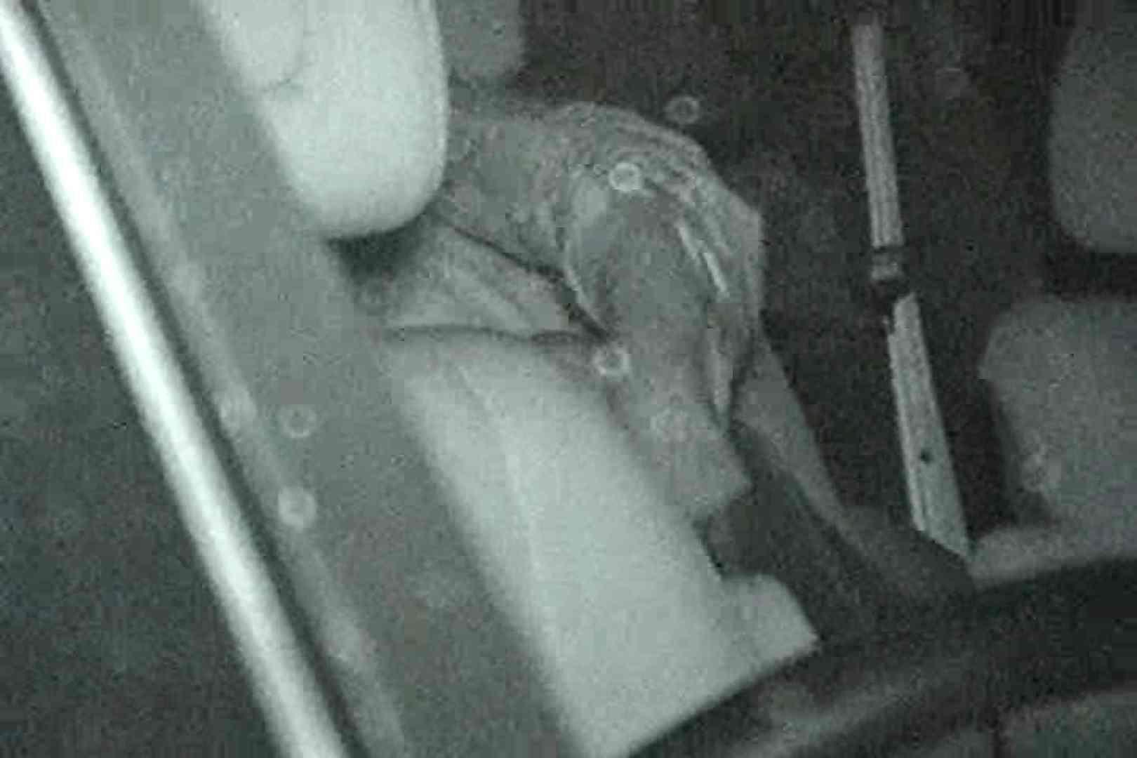 充血監督の深夜の運動会Vol.11 セックス流出映像   おまんこ丸見え  102連発 17