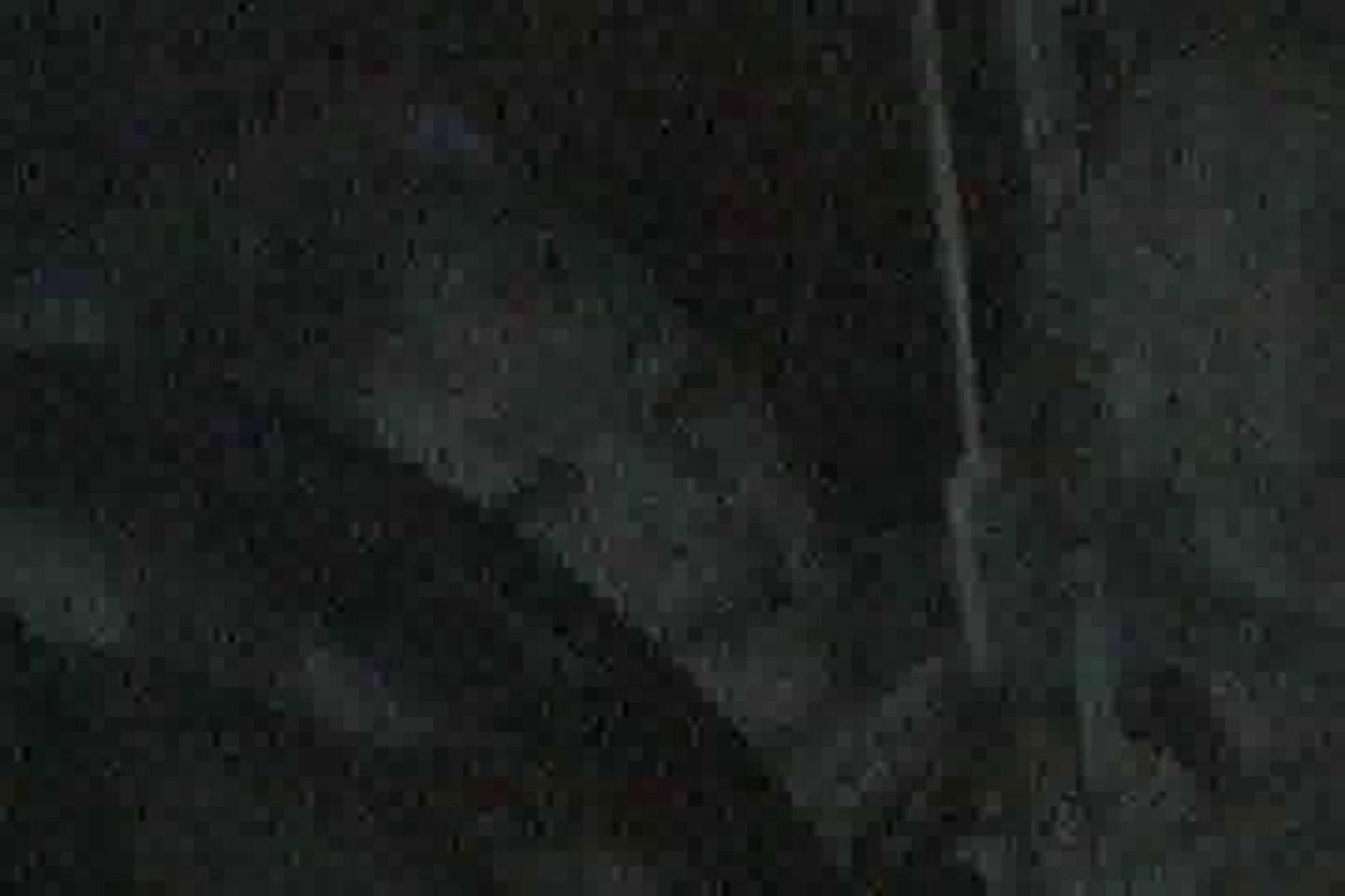 充血監督の深夜の運動会Vol.11 セックス流出映像   おまんこ丸見え  102連発 49