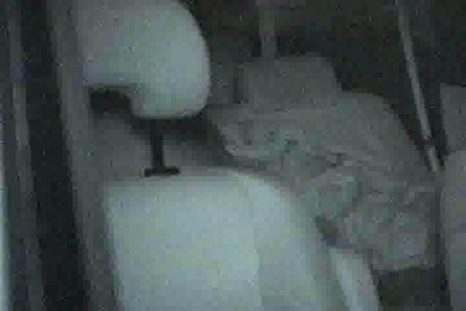 充血監督の深夜の運動会Vol.11 セックス流出映像   おまんこ丸見え  102連発 73