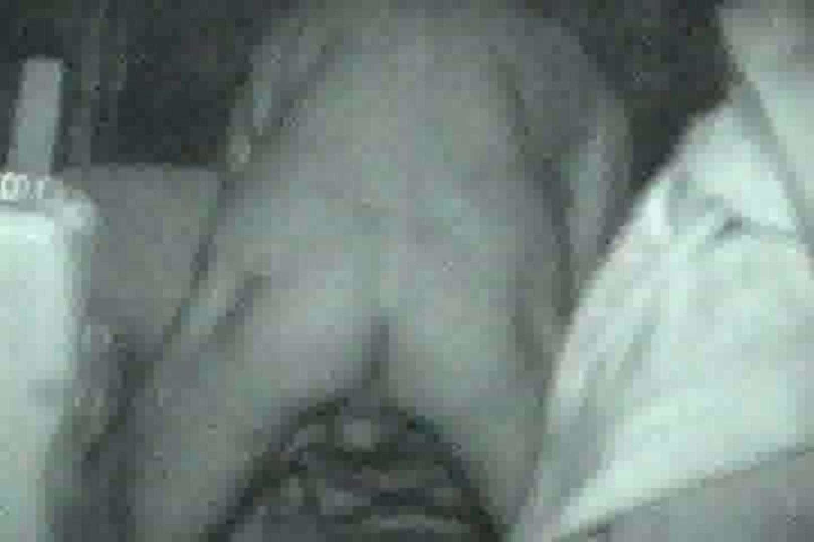 充血監督の深夜の運動会Vol.11 セックス流出映像   おまんこ丸見え  102連発 81