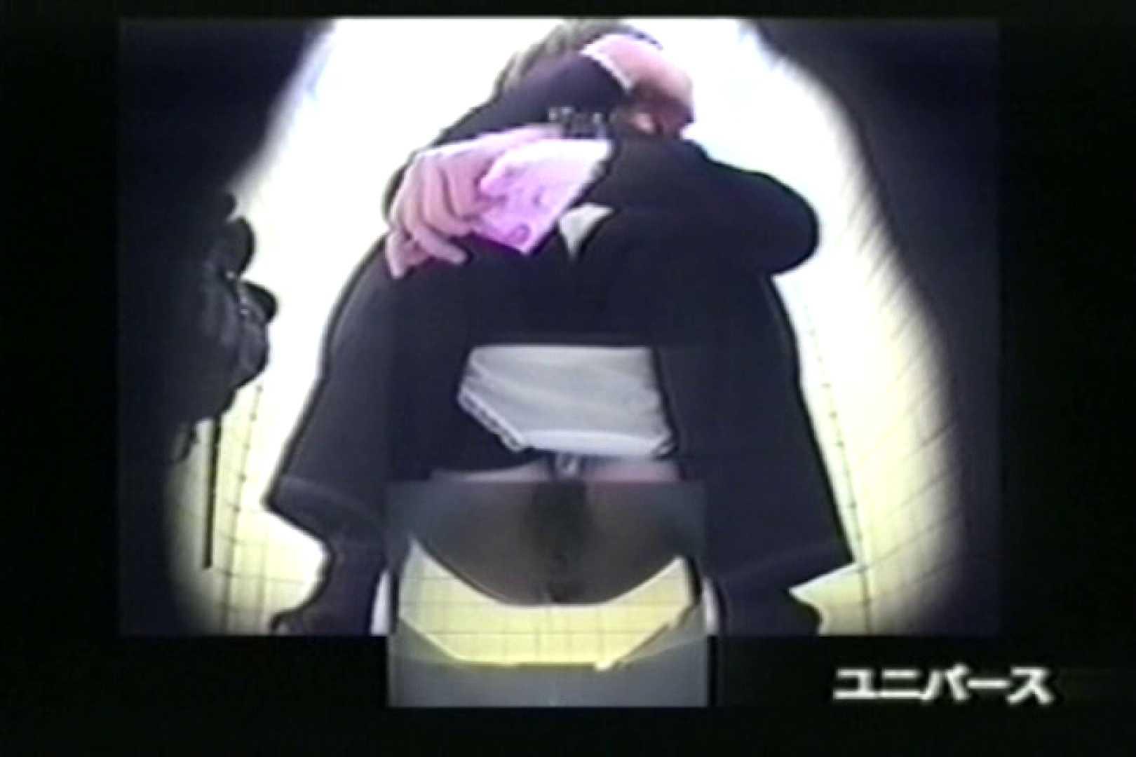 下半身シースルー洗面所Vol.3 OL女体 オメコ無修正動画無料 78連発 47