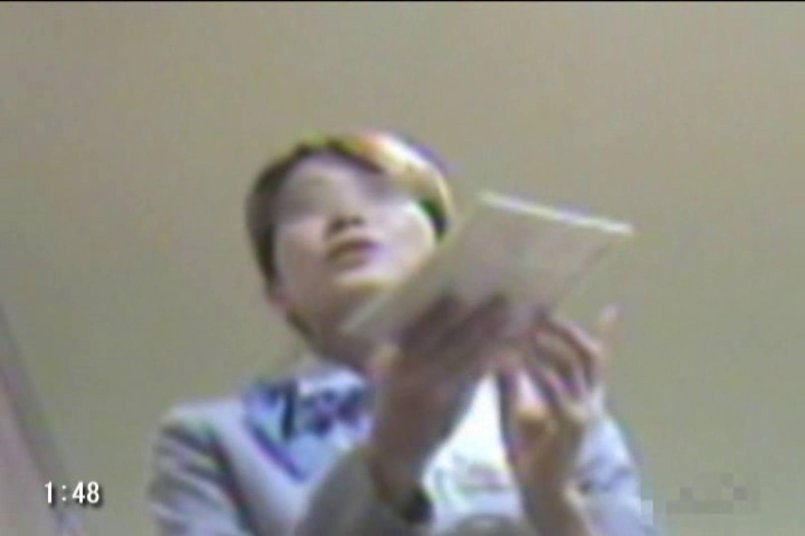 ショップギャルパンチラ!ただ今接客中!!Vol.2 萌えギャル おまんこ動画流出 61連発 44