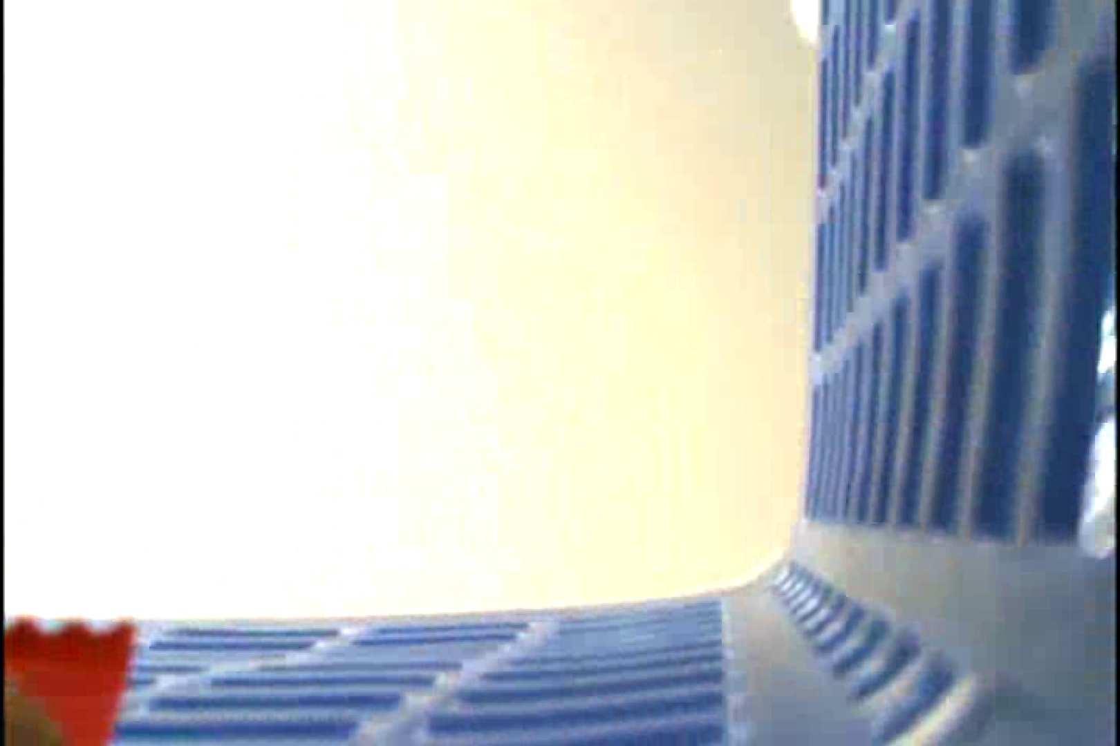 奥さん!おもいっきり生パンツVol.1 パンツ 隠し撮りすけべAV動画紹介 49連発 30