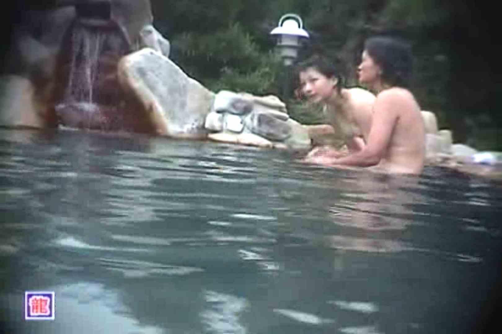 女体舞う 女体接写森林浴場Vol.6 OL女体  105連発 9
