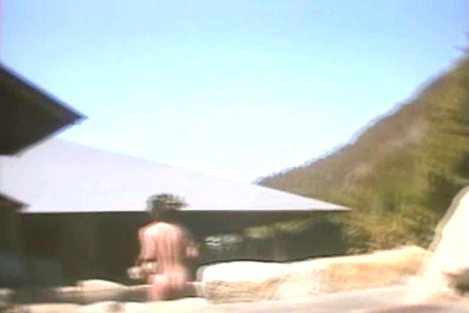 女体舞う 女体接写森林浴場Vol.6 OL女体  105連発 33