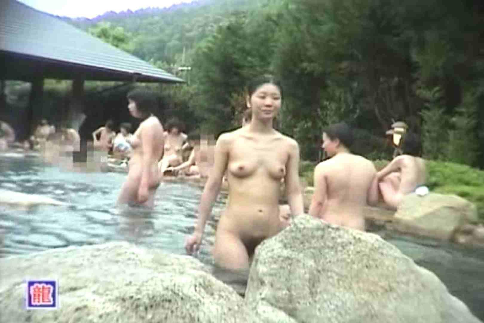女体舞う 女体接写森林浴場Vol.6 全裸 隠し撮りセックス画像 105連発 41