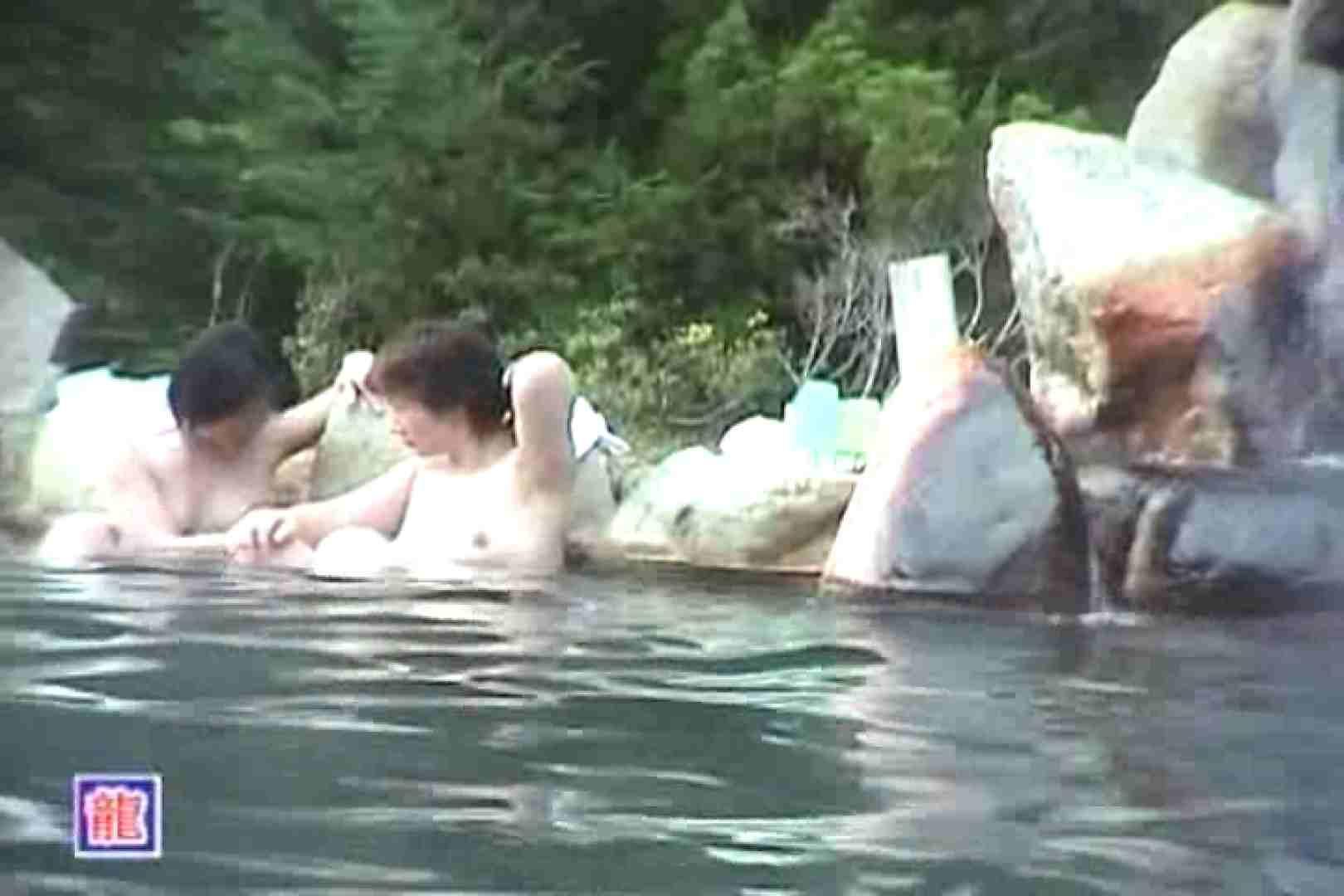 女体舞う 女体接写森林浴場Vol.6 OL女体 | 接写  105連発 46