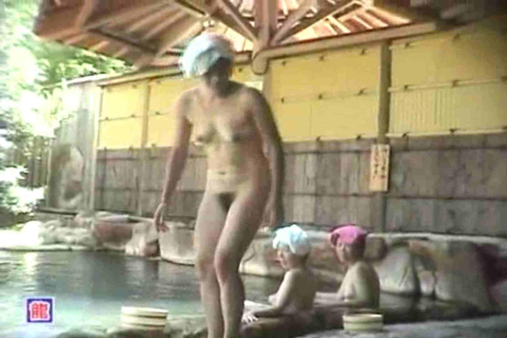 女体舞う 女体接写森林浴場Vol.6 全裸 隠し撮りセックス画像 105連発 71