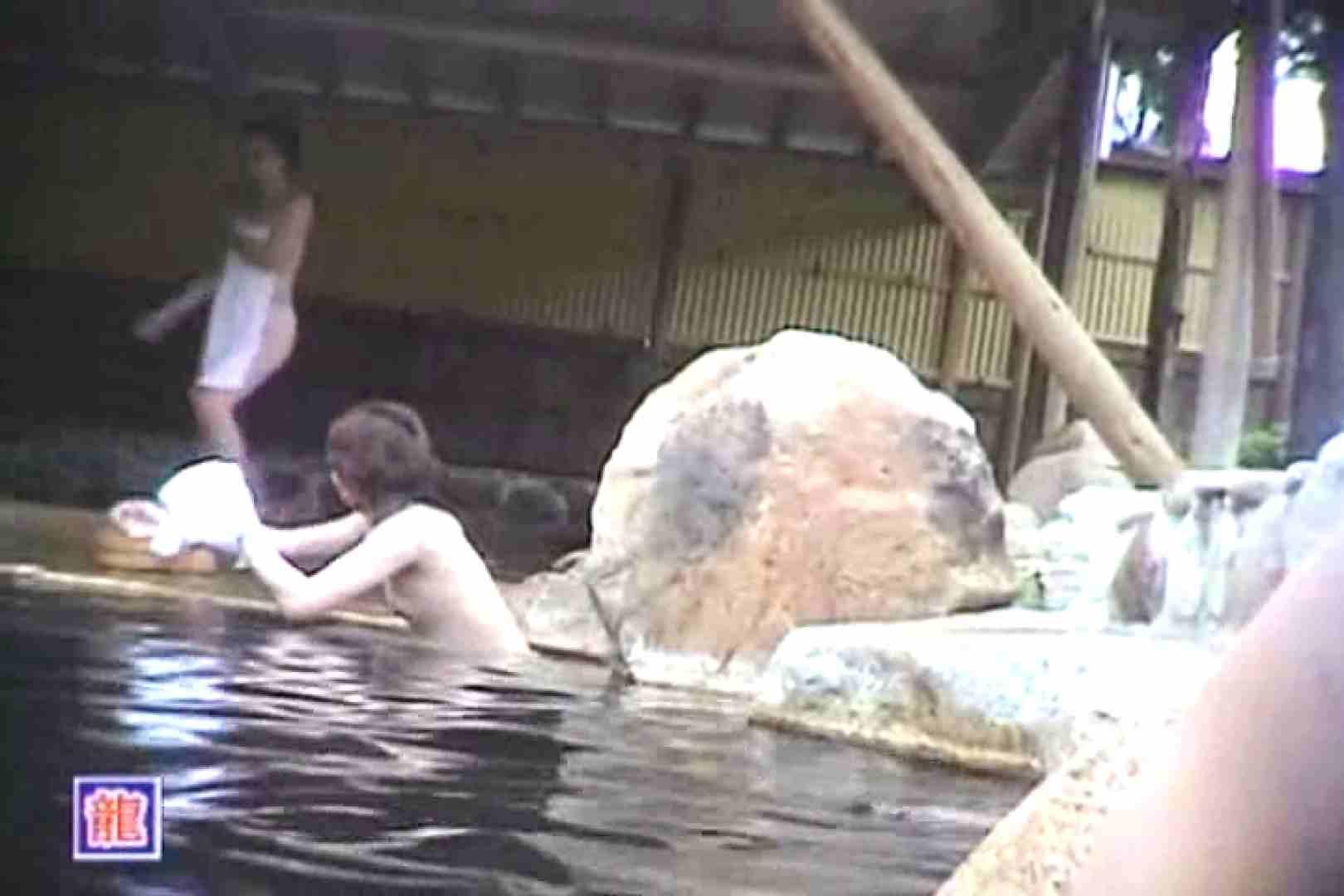 女体舞う 女体接写森林浴場Vol.6 OL女体  105連発 90