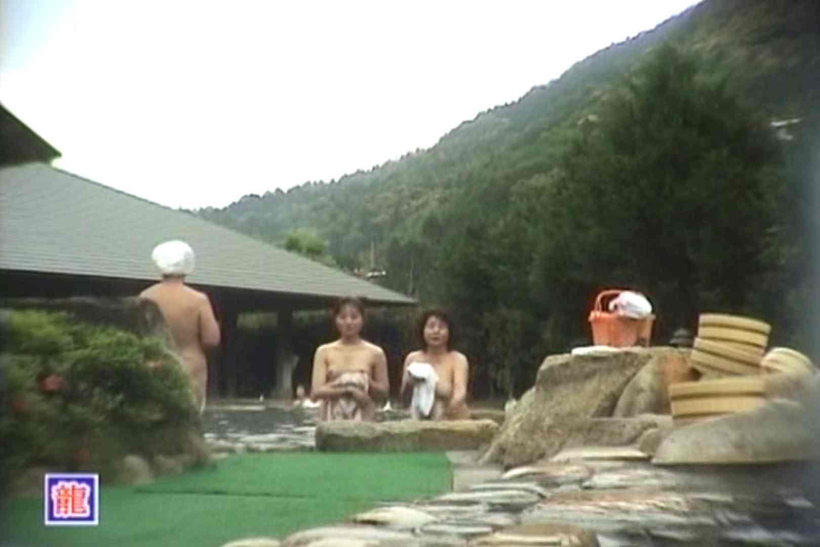 女体舞う 女体接写森林浴場Vol.6 全裸 隠し撮りセックス画像 105連発 92