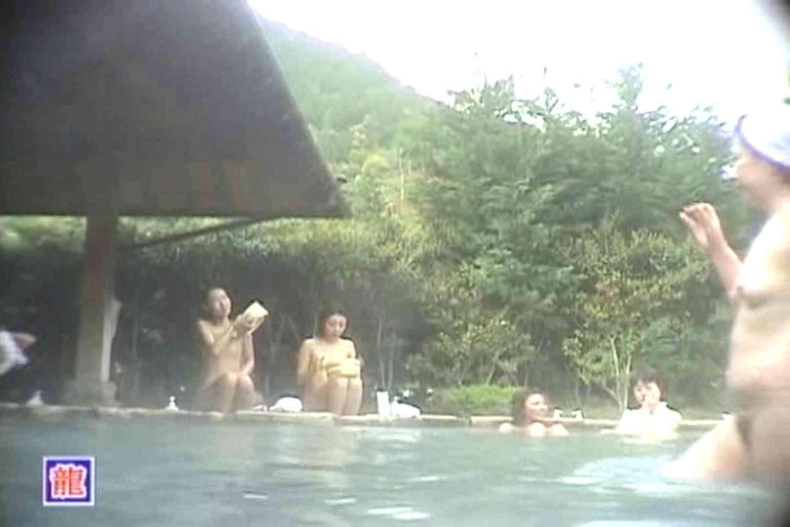 女体舞う 女体接写森林浴場Vol.6 OL女体  105連発 99