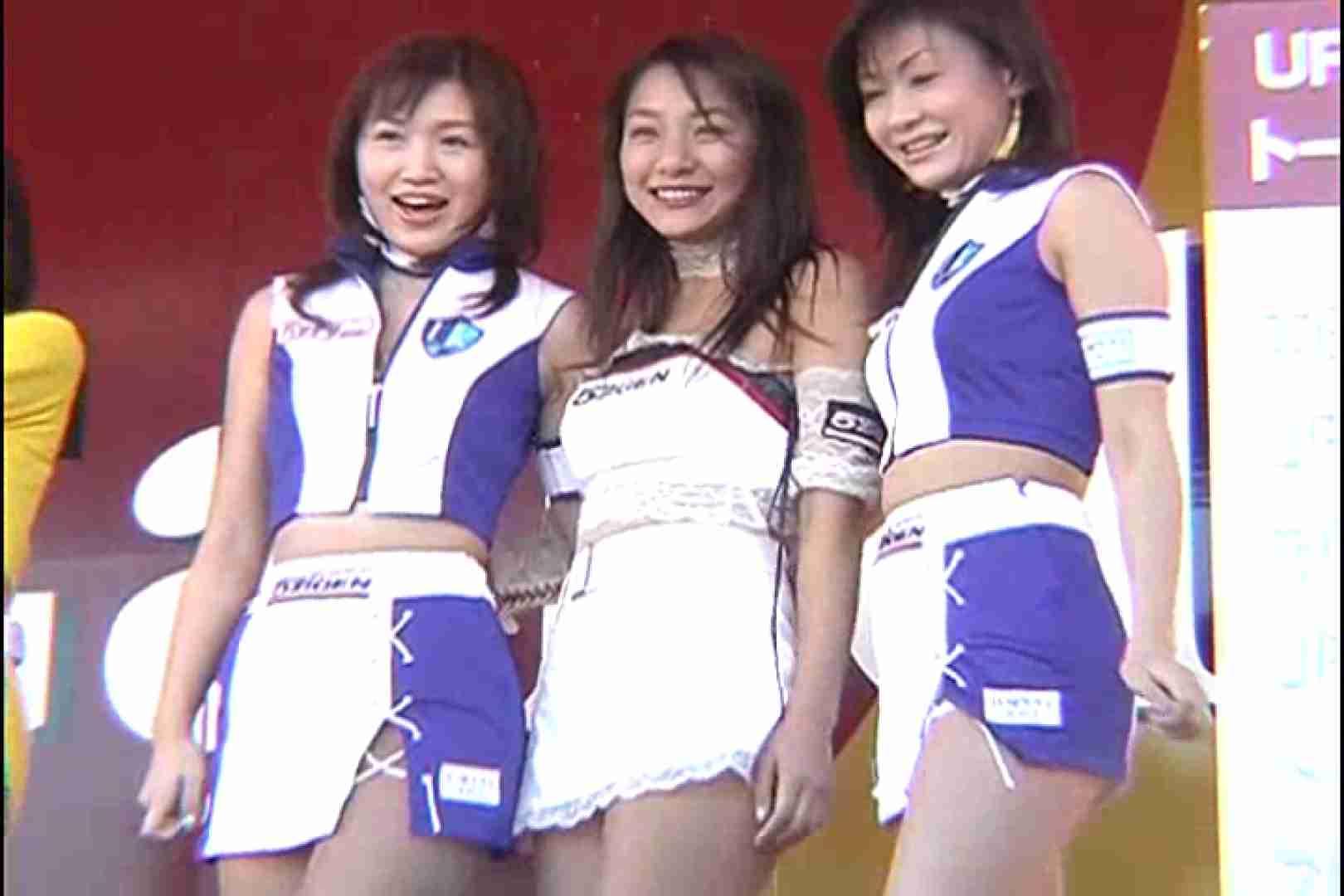 RQカメラ地獄Vol.10 望遠 盗み撮りオマンコ動画キャプチャ 74連発 38