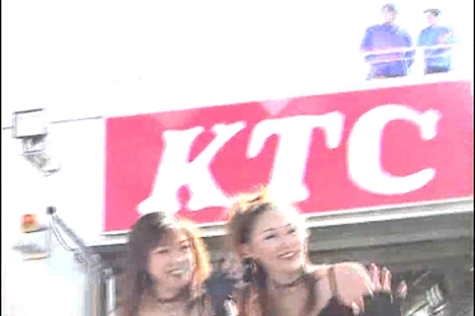 RQカメラ地獄Vol.13 股間流出 スケベ動画紹介 84連発 69