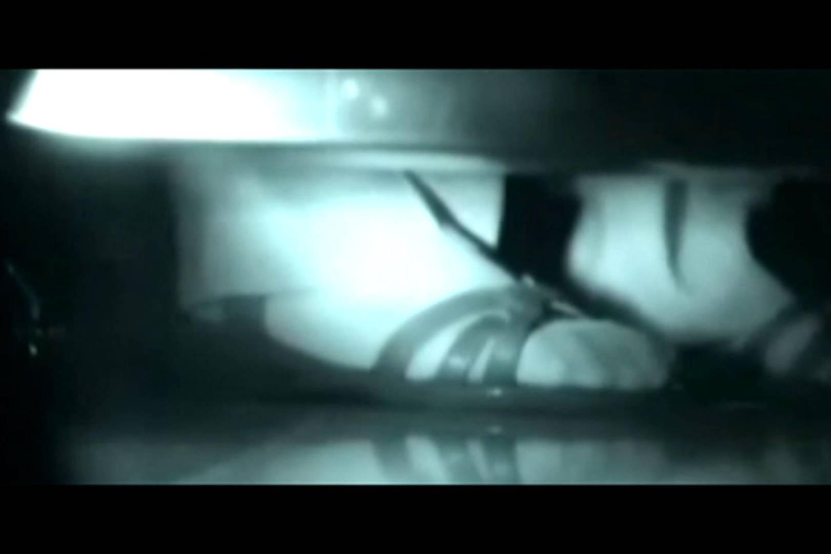 ぼっとん洗面所スペシャルVol.19 おまんこ丸見え | OL女体  87連発 37