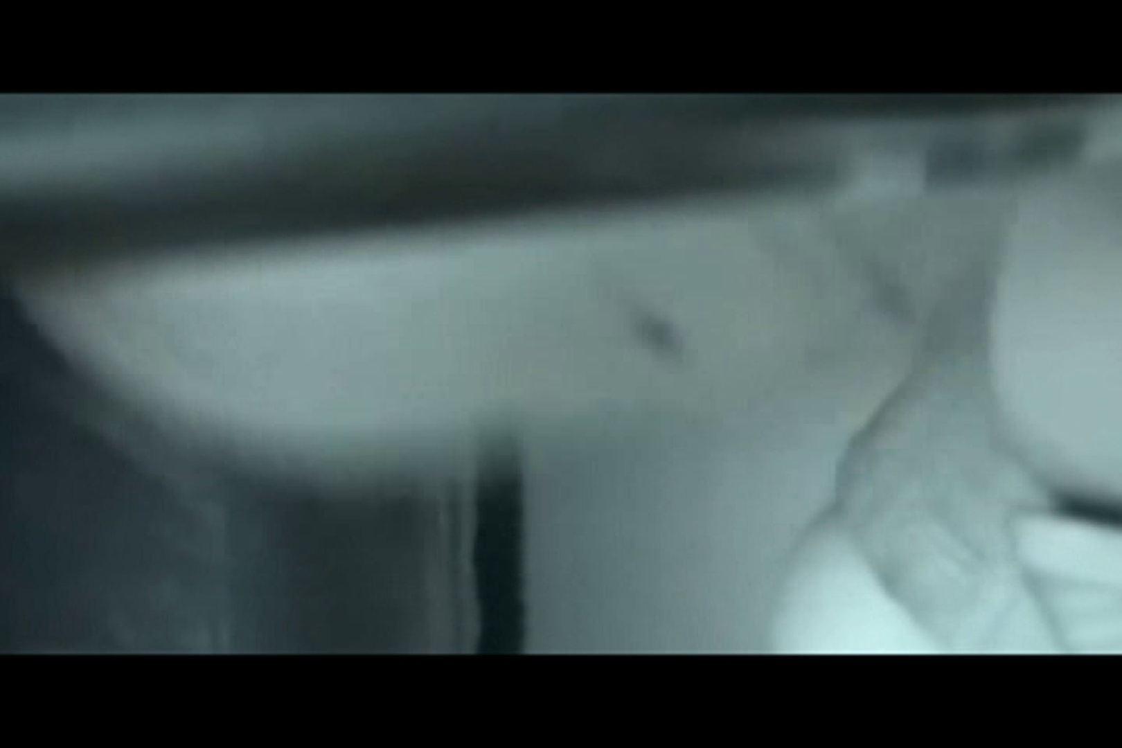ぼっとん洗面所スペシャルVol.19 おまんこ丸見え | OL女体  87連発 55