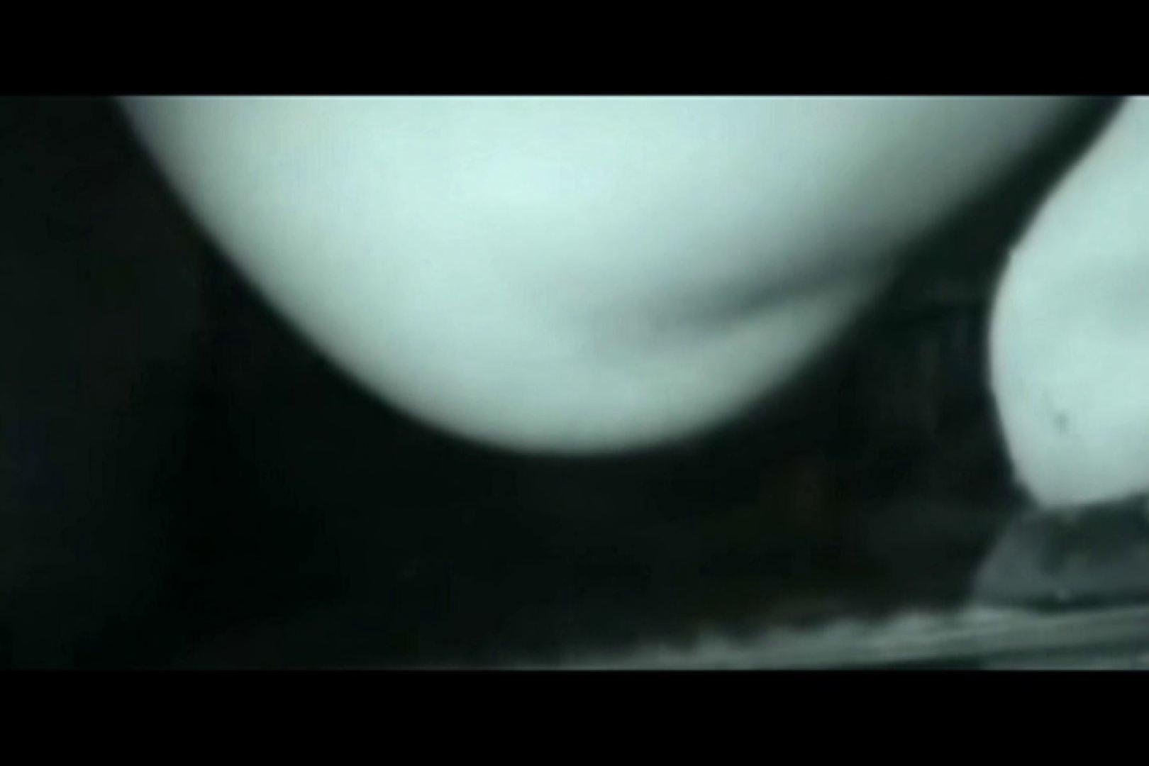 ぼっとん洗面所スペシャルVol.19 洗面所 おめこ無修正画像 87連発 74
