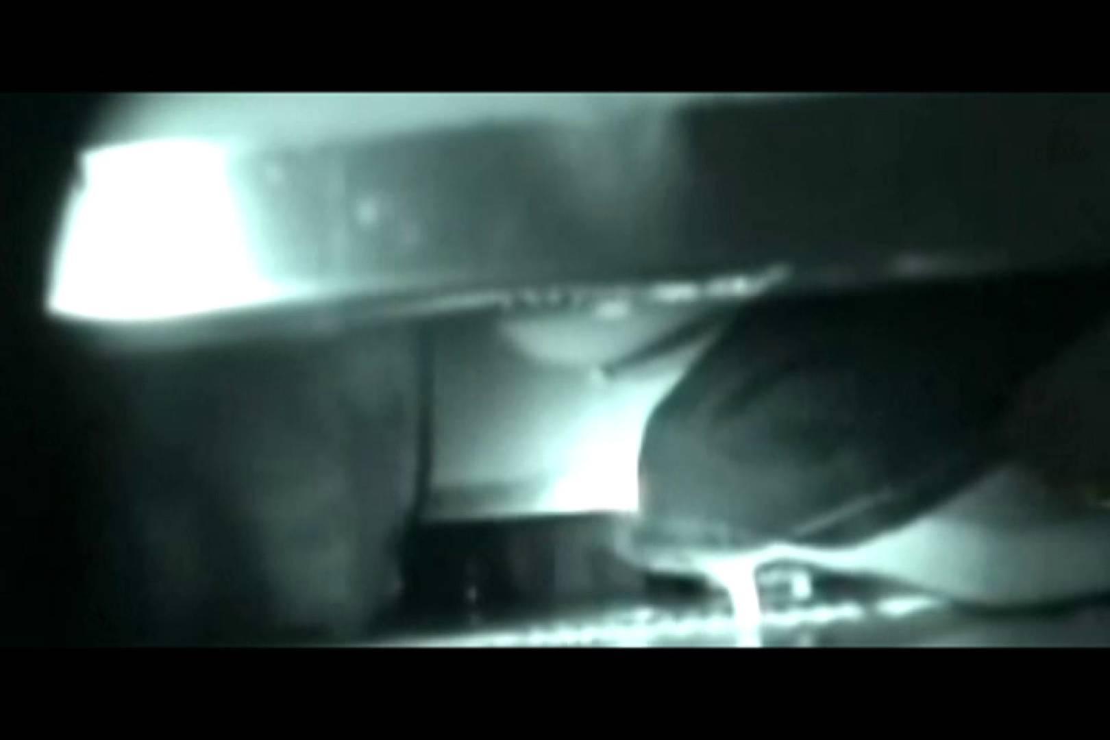 ぼっとん洗面所スペシャルVol.19 おまんこ丸見え  87連発 87