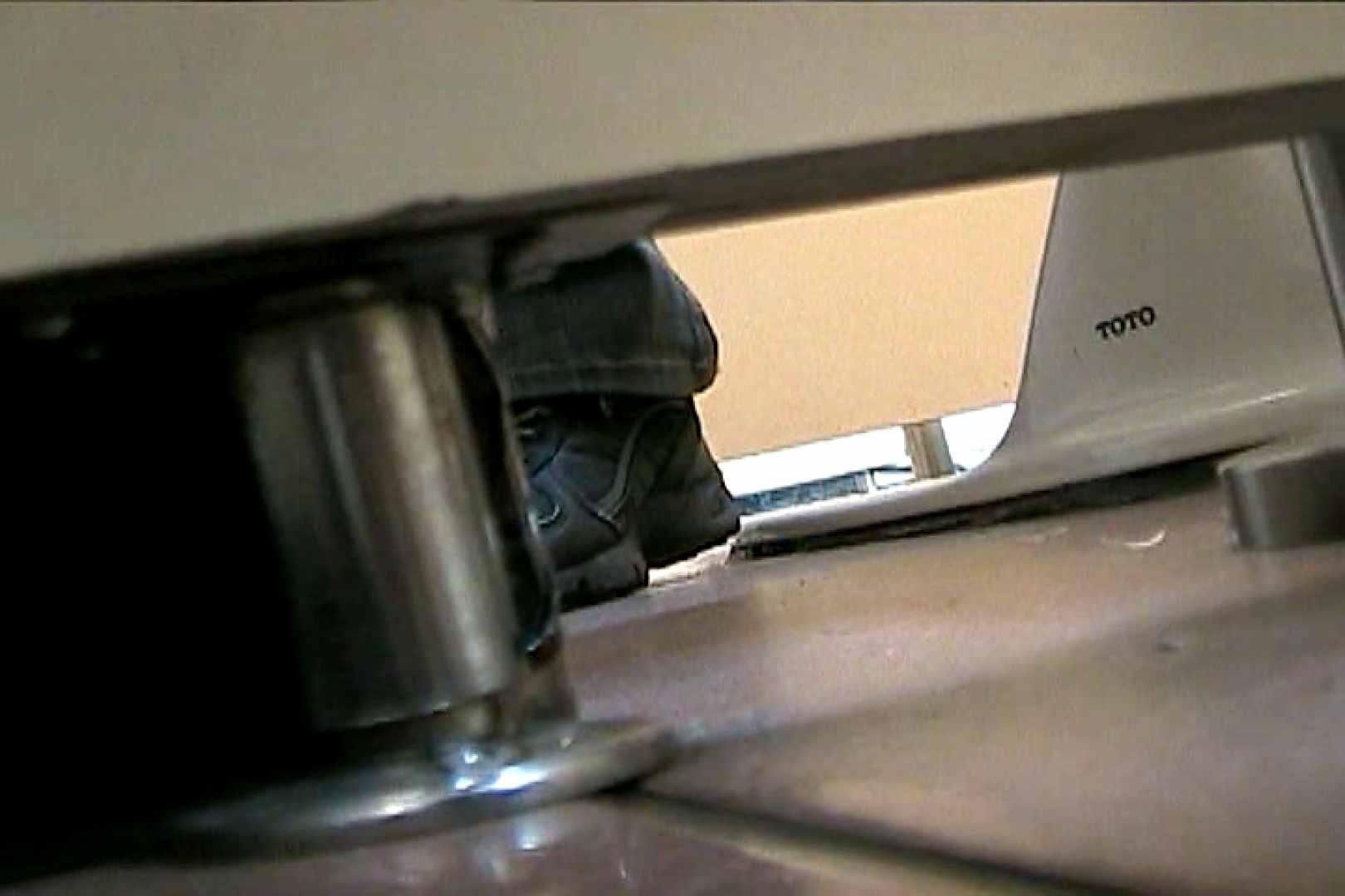 マンコ丸見え女子洗面所Vol.42 おまんこ丸見え 覗きおまんこ画像 79連発 14