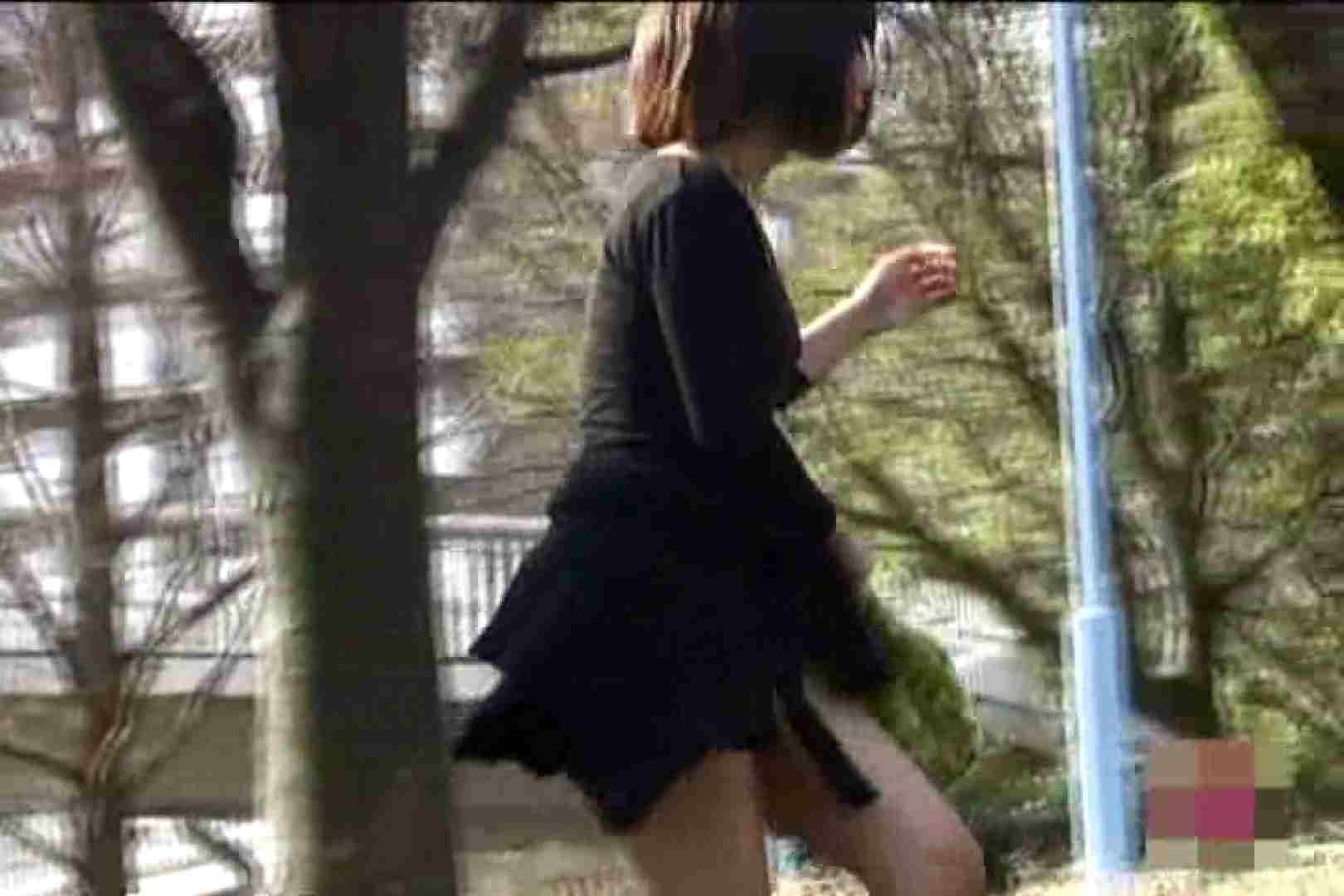 検証!隠し撮りスカートめくり!!Vol.7 OL女体  100連発 74
