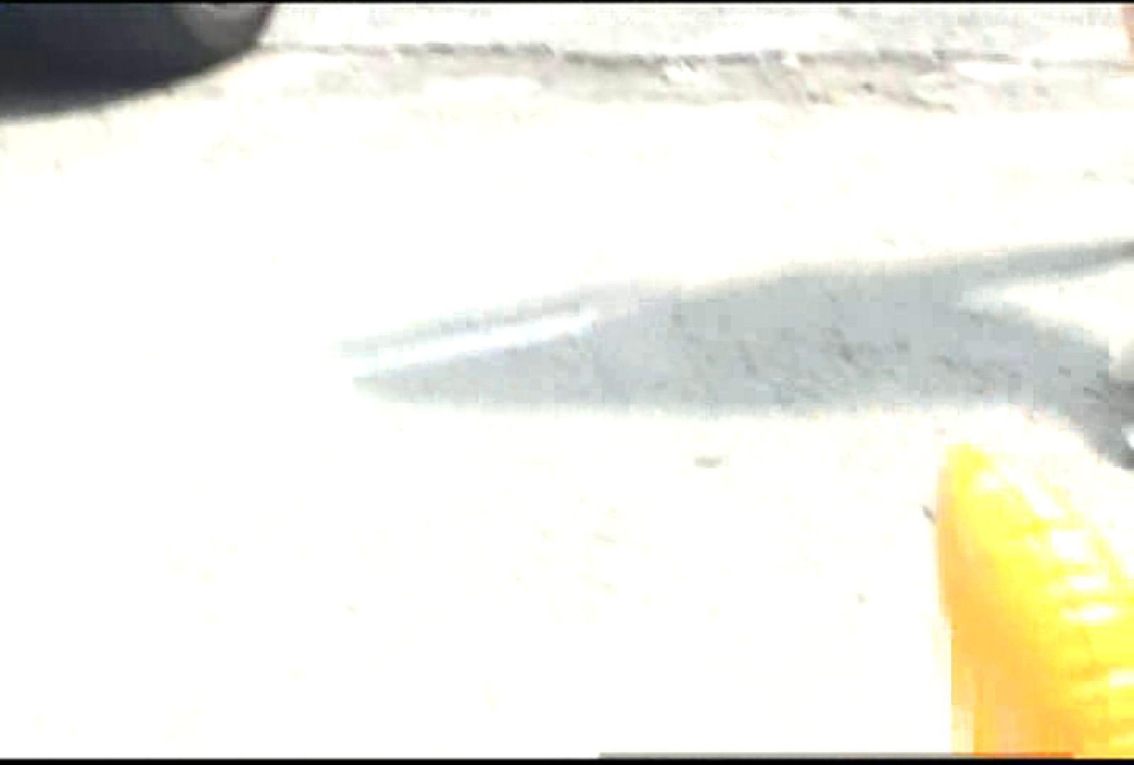 フリマのギャルパンVol.4 胸チラ のぞきおめこ無修正画像 51連発 23