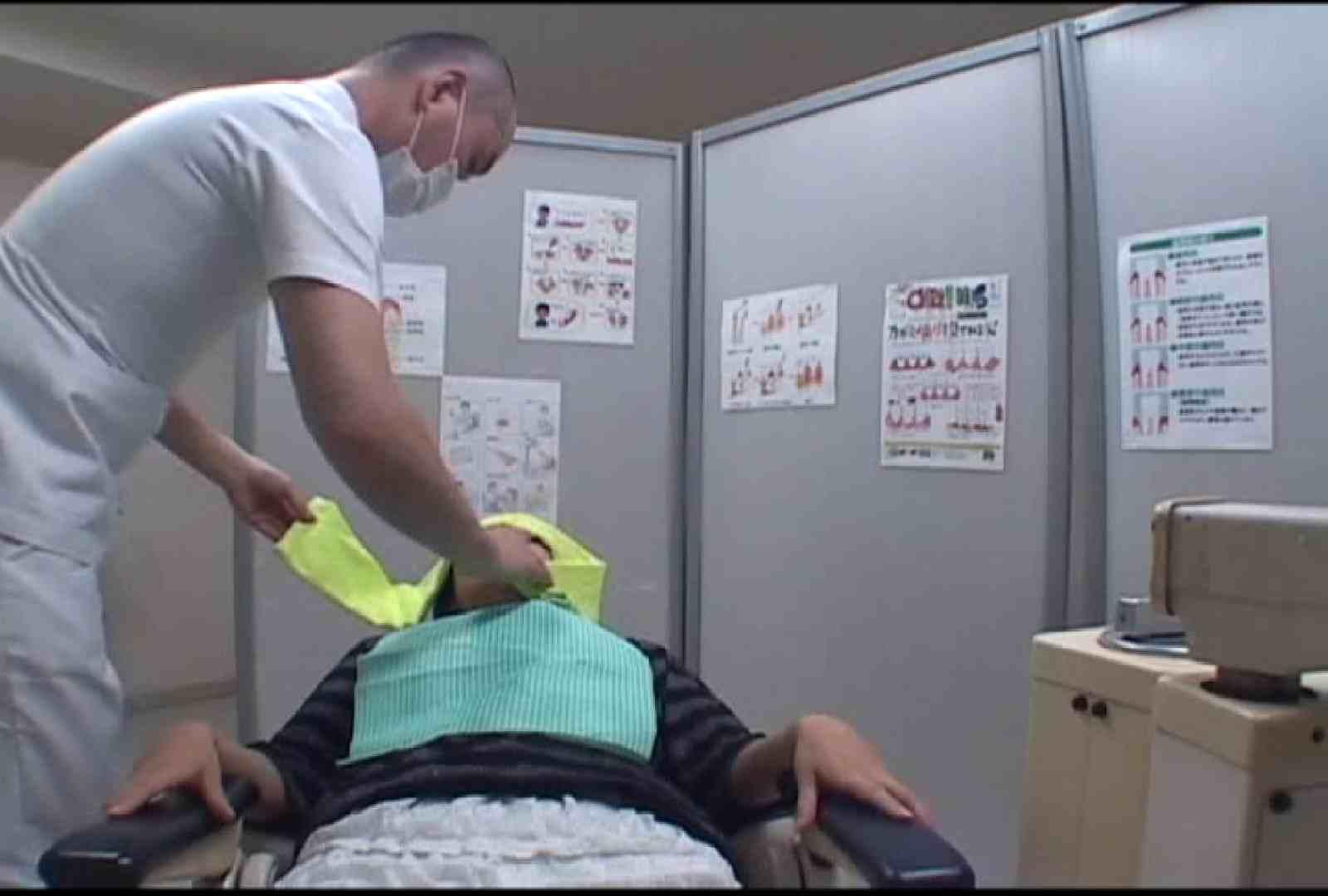看護師が流出させた歯科医院接写パンツVol.3 OL女体  68連発 20