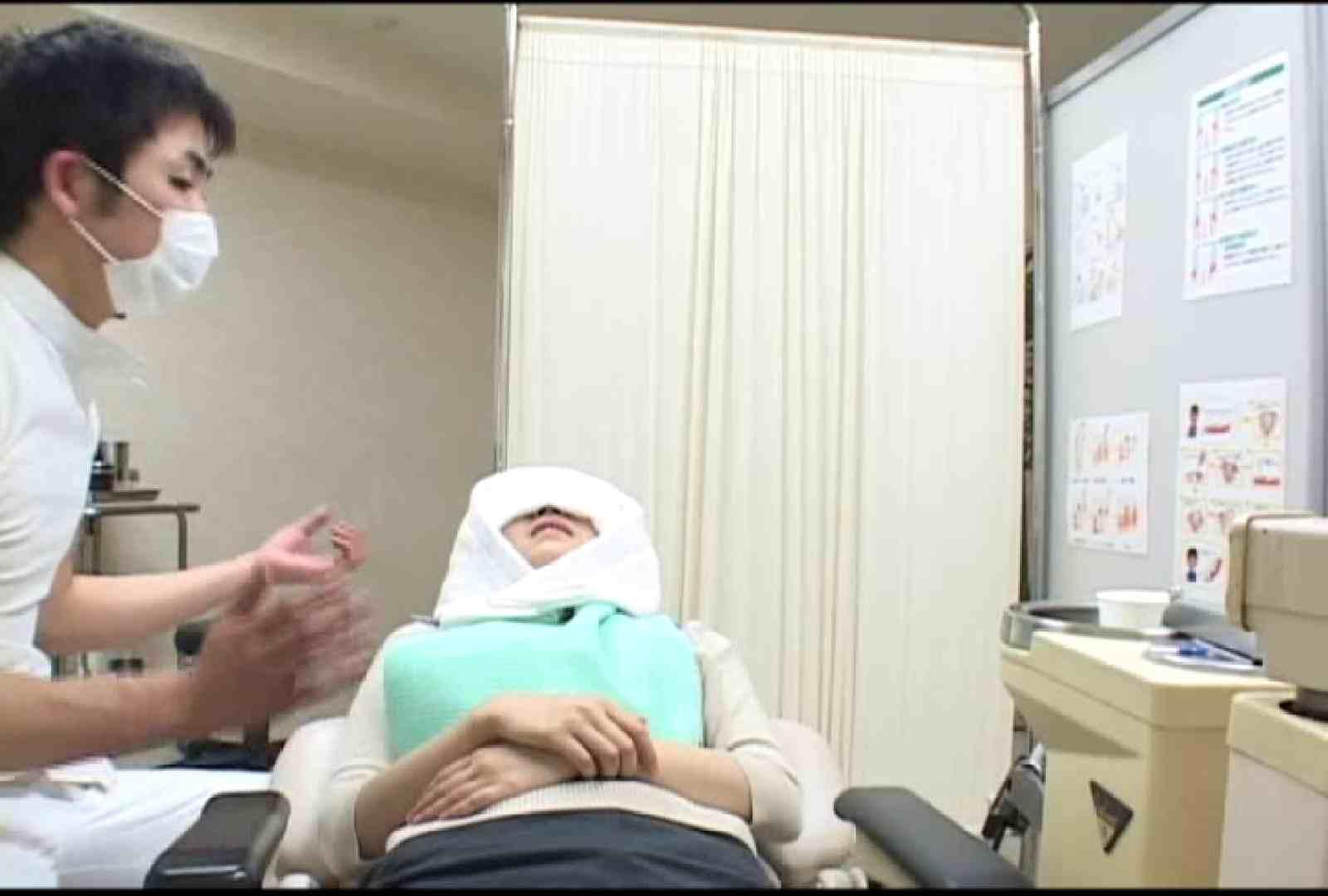 看護師が流出させた歯科医院接写パンツVol.3 OL女体  68連発 44