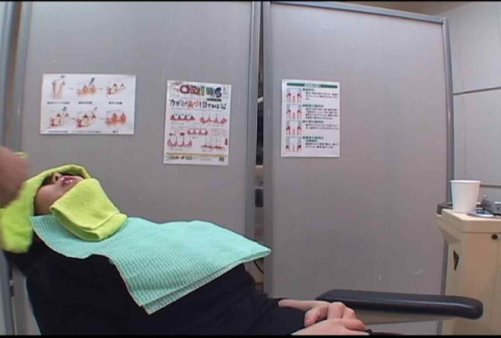 看護師が流出させた歯科医院接写パンツVol.3 OL女体 | パンツ  68連発 45