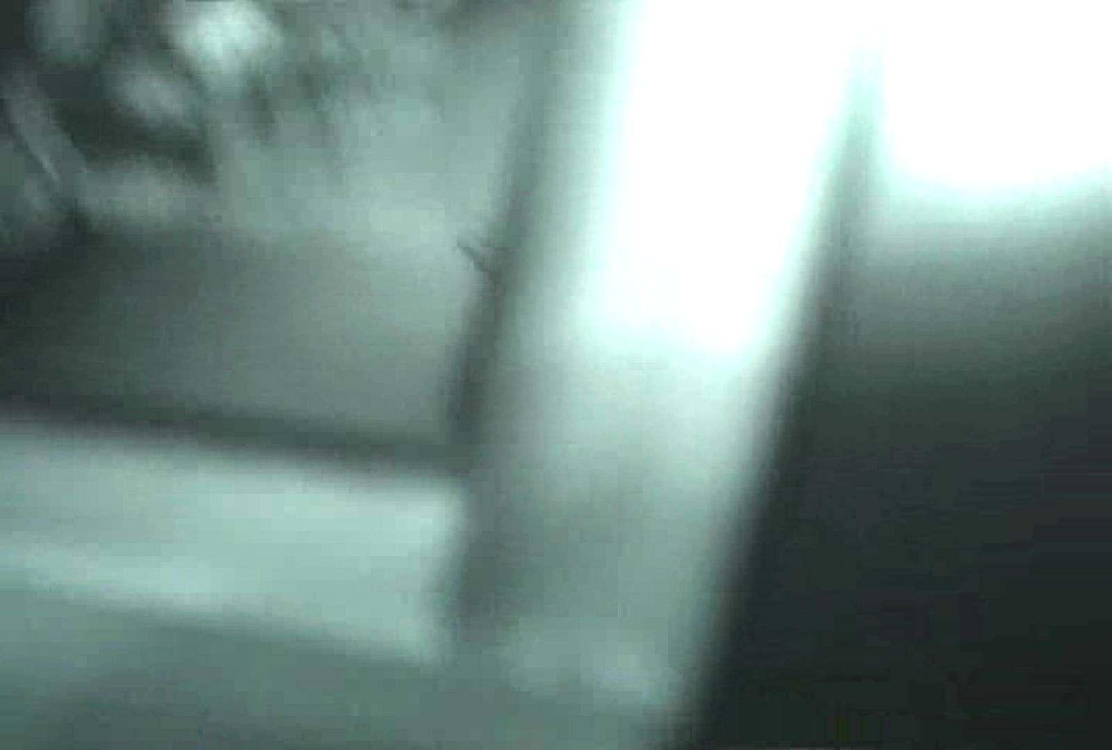 充血監督の深夜の運動会Vol.44 OL女体 | セックス流出映像  46連発 16