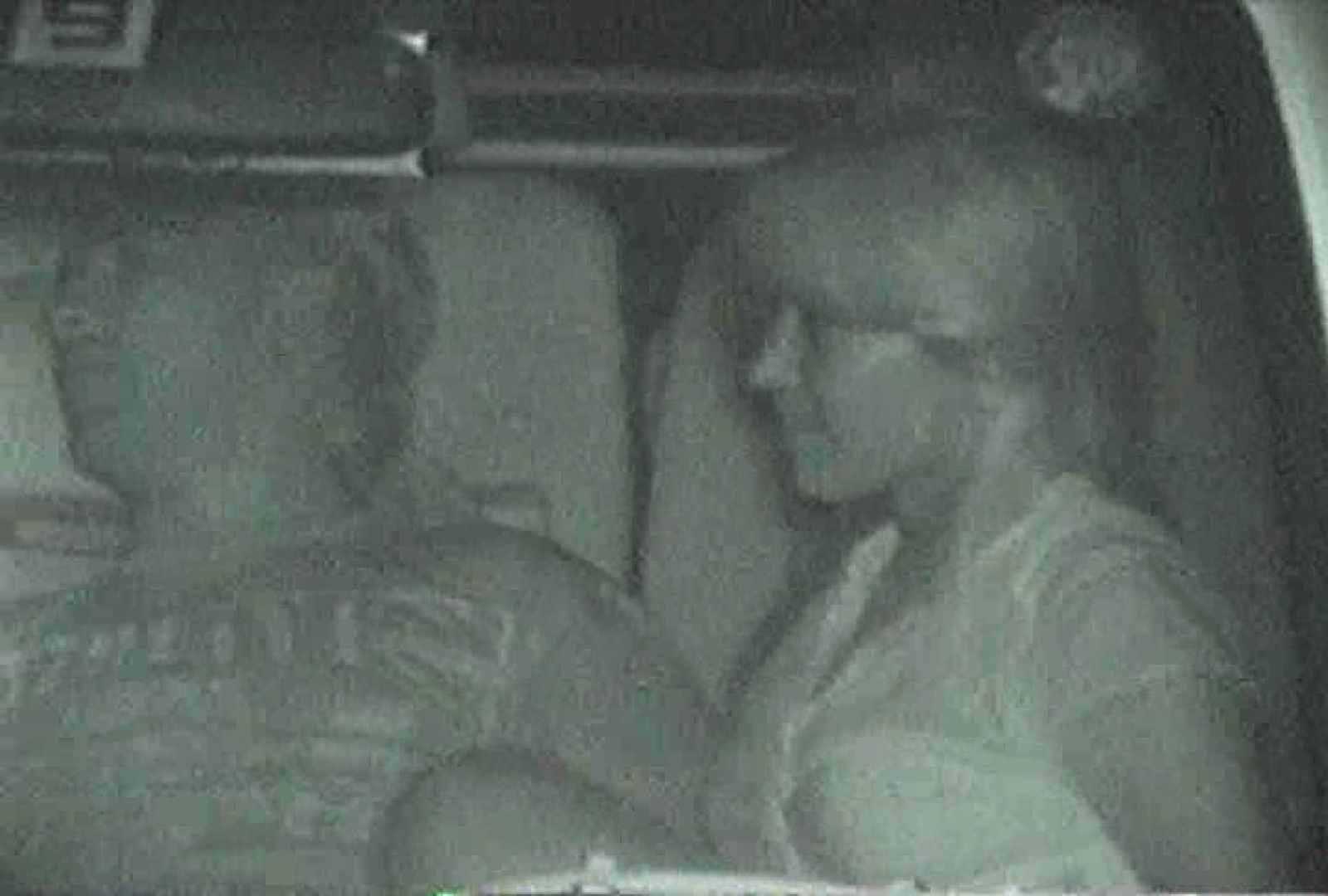 充血監督の深夜の運動会Vol.62 セックス流出映像 エロ無料画像 75連発 23