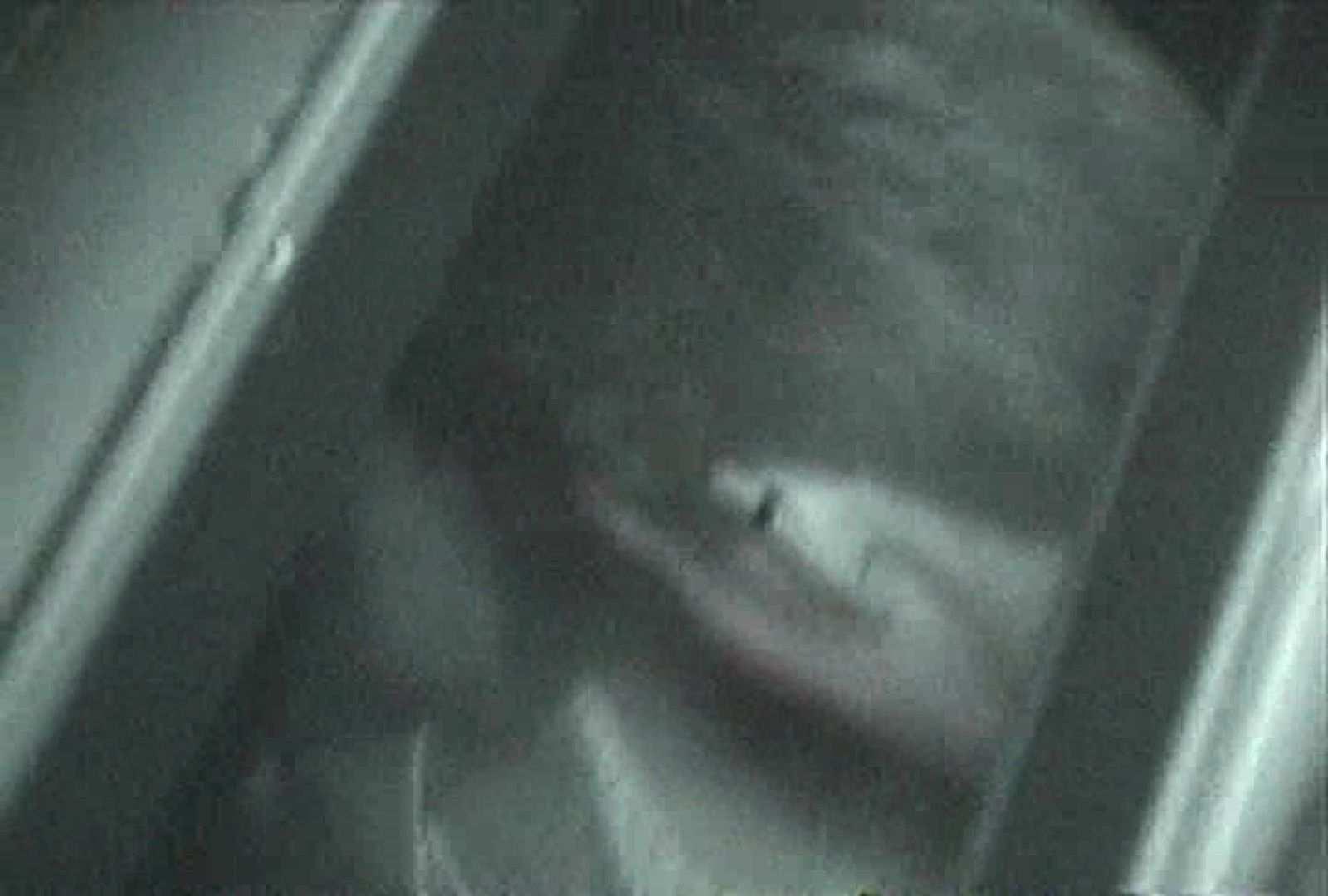 充血監督の深夜の運動会Vol.62 セックス流出映像 エロ無料画像 75連発 71