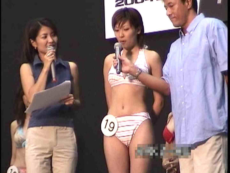 ミスコン極秘潜入撮影Vol.4 水着   美女  43連発 26