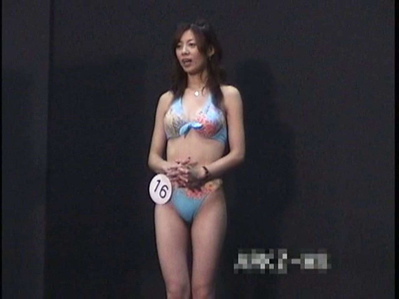 ミスコン極秘潜入撮影Vol.4 OL女体 エロ無料画像 43連発 27