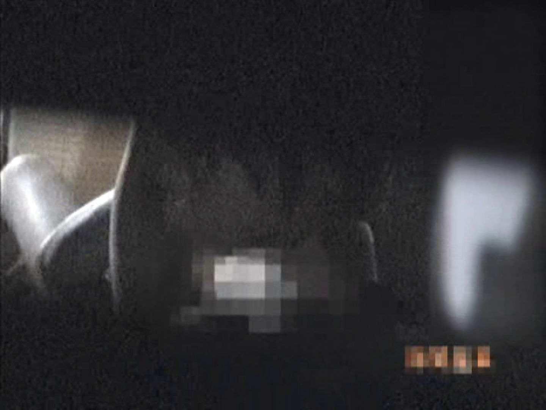 盗撮! スキマ小僧Vol.1 OL女体 盗み撮り動画キャプチャ 42連発 2