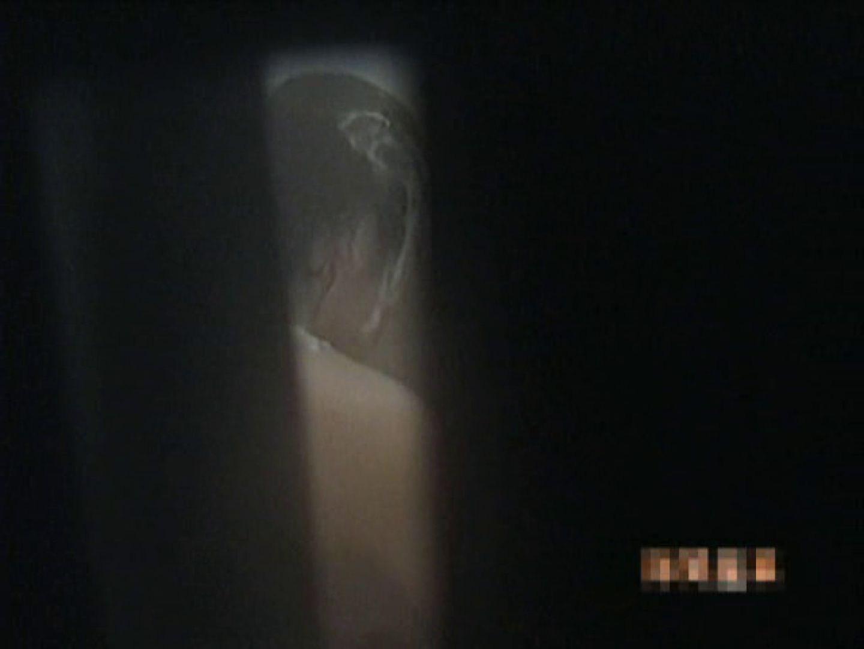 盗撮! スキマ小僧Vol.1 本番 隠し撮りオマンコ動画紹介 42連発 23
