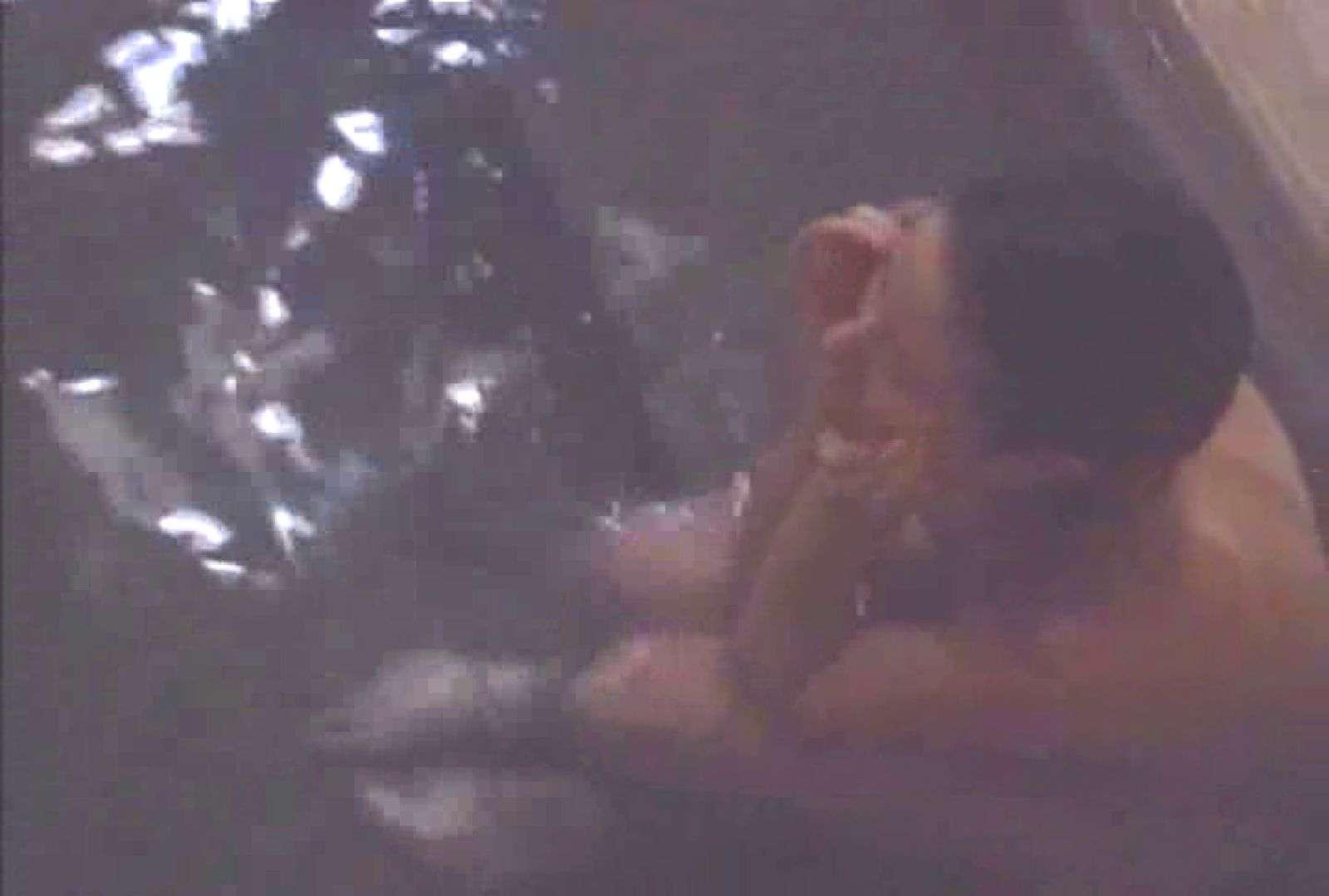 素人投稿シリーズ 盗撮 覗きの穴場 大浴場編  Vol.2 投稿 盗み撮り動画キャプチャ 91連発 38