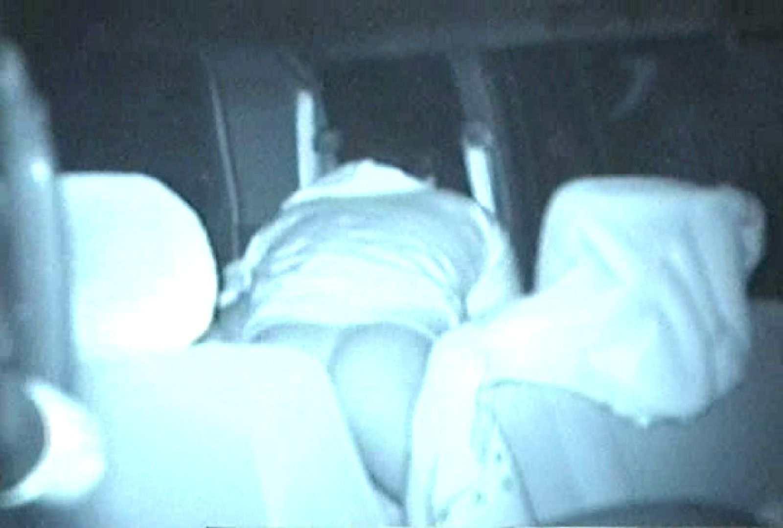 充血監督の深夜の運動会Vol.77 全裸 盗撮セックス無修正動画無料 90連発 10