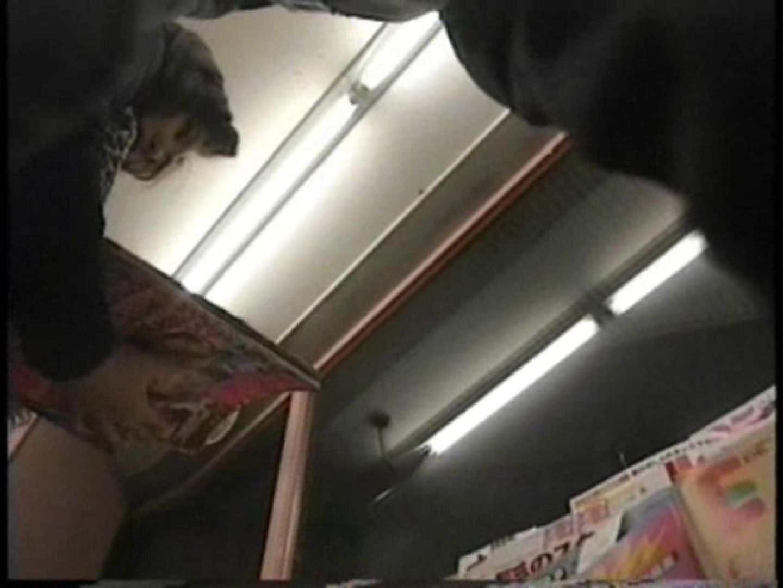 北の国から~2012お水パンチラ編~Vol.3 チラ 盗み撮りAV無料動画キャプチャ 88連発 53