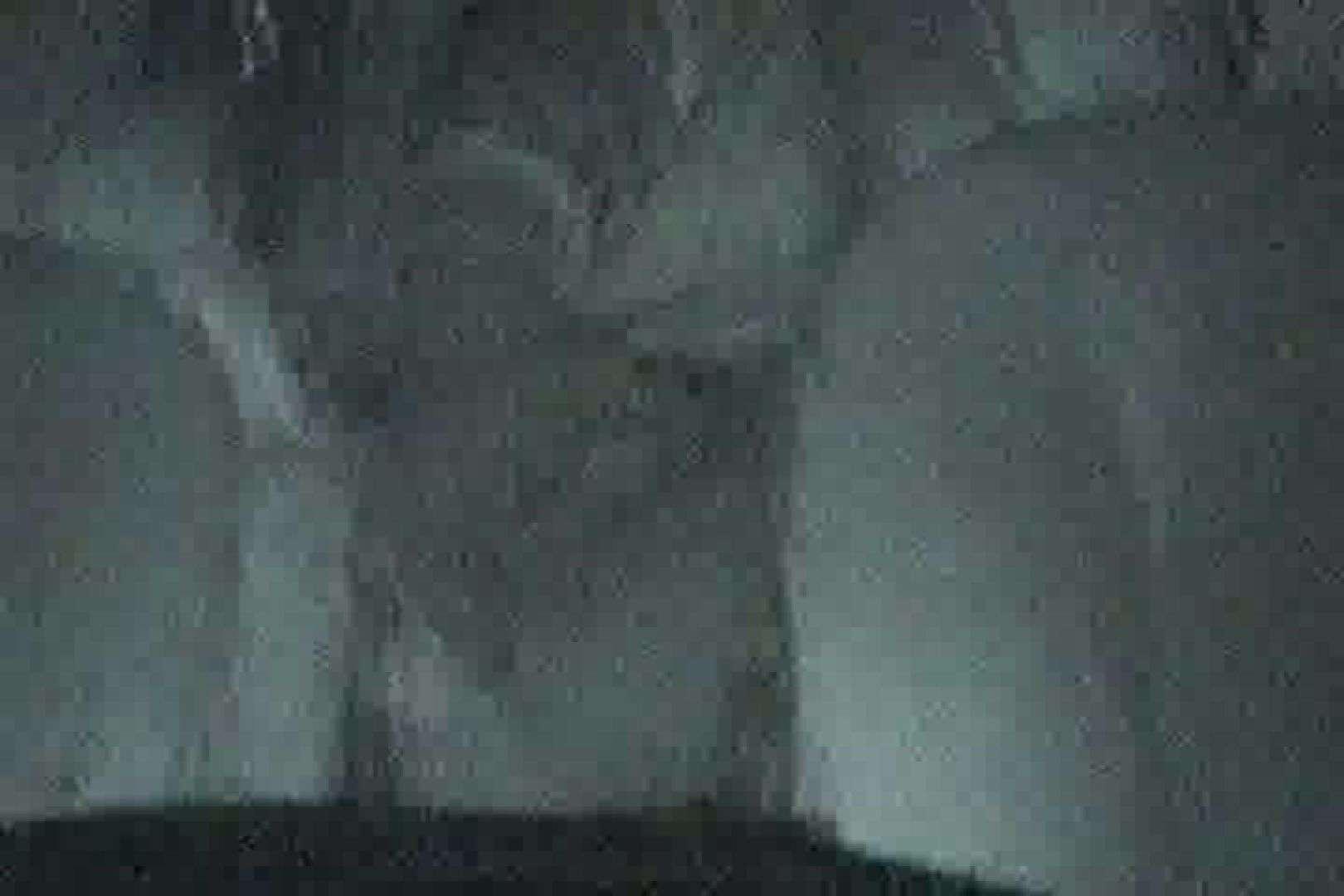 充血監督の深夜の運動会Vol.106 マンコ AV動画キャプチャ 46連発 22