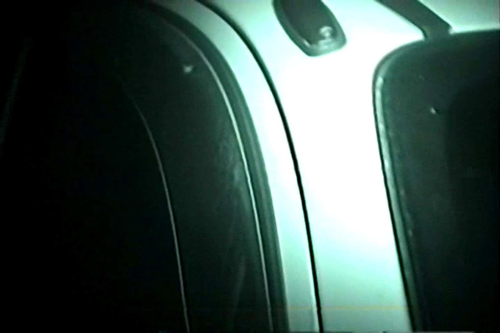 充血監督の深夜の運動会Vol.129 OL女体 オマンコ無修正動画無料 85連発 50