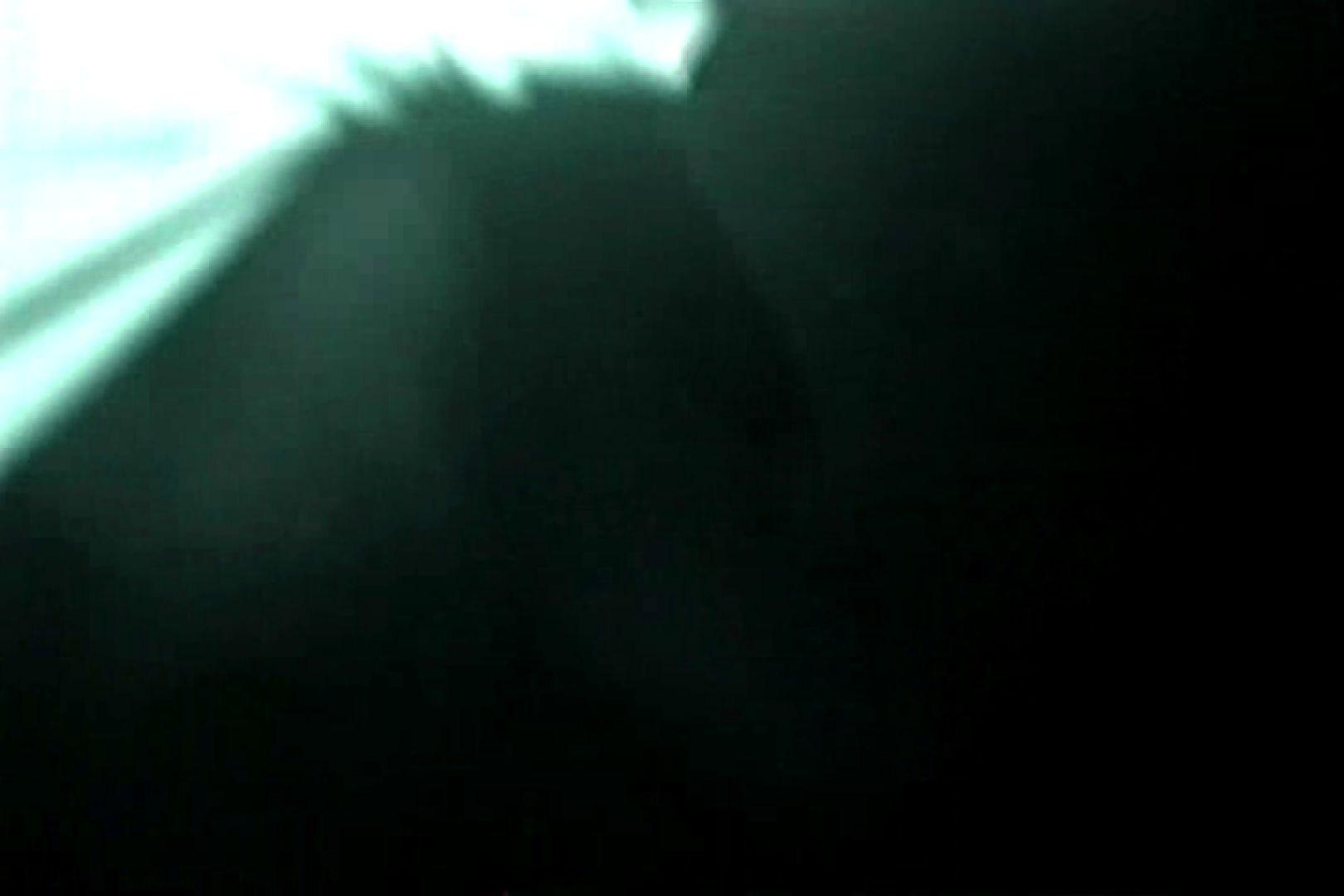 充血監督の深夜の運動会Vol.129 セックス流出映像 オマンコ動画キャプチャ 85連発 85