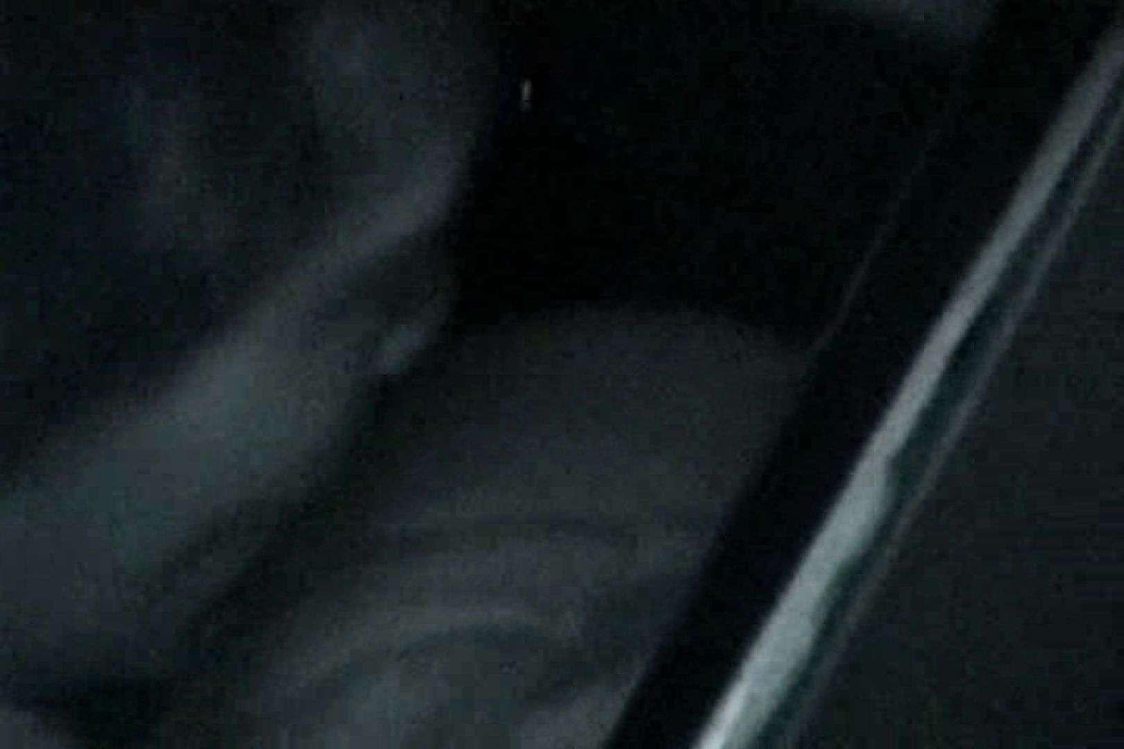 充血監督の深夜の運動会Vol.138 車 覗きおまんこ画像 65連発 54