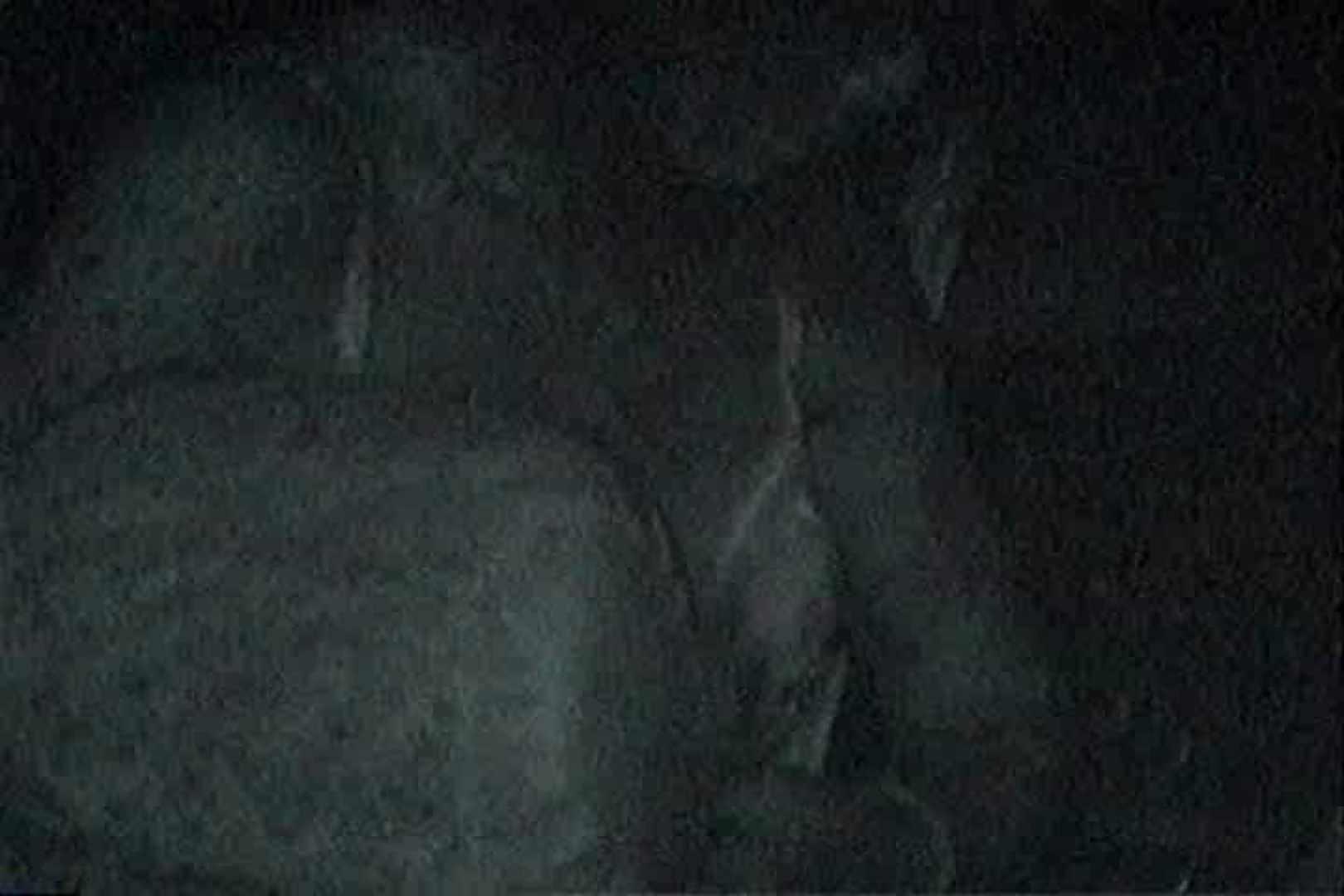充血監督の深夜の運動会Vol.139 OL女体 覗きおまんこ画像 87連発 72