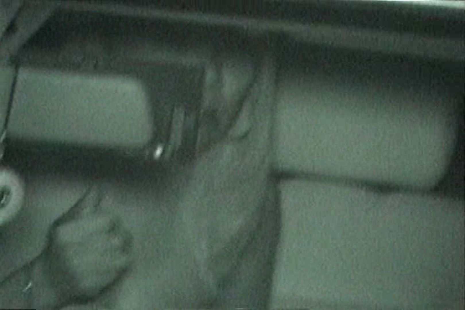 充血監督の深夜の運動会Vol.140 カップル  100連発 58