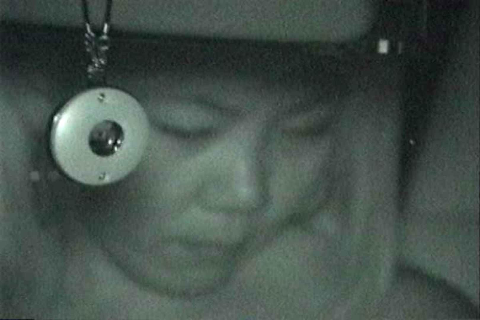 充血監督の深夜の運動会Vol.140 カップル | OL女体  100連発 65