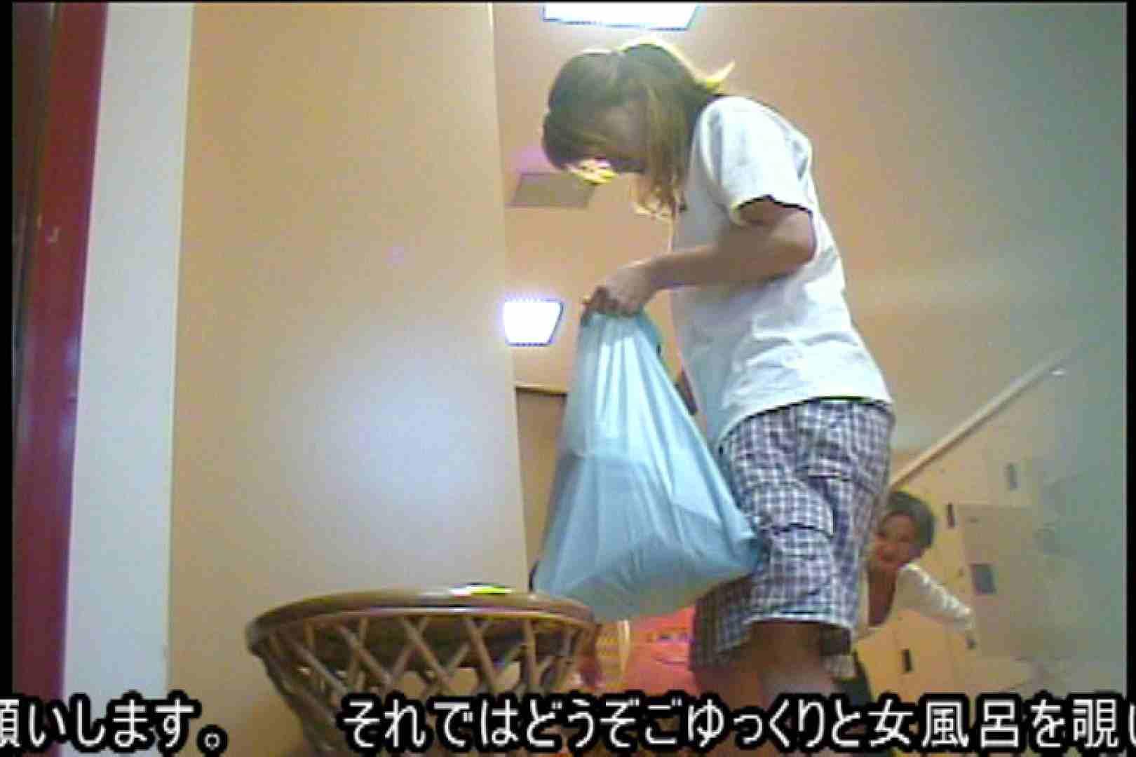 厳選潜入女風呂 No.16 女風呂 | 女体盗撮  84連発 1