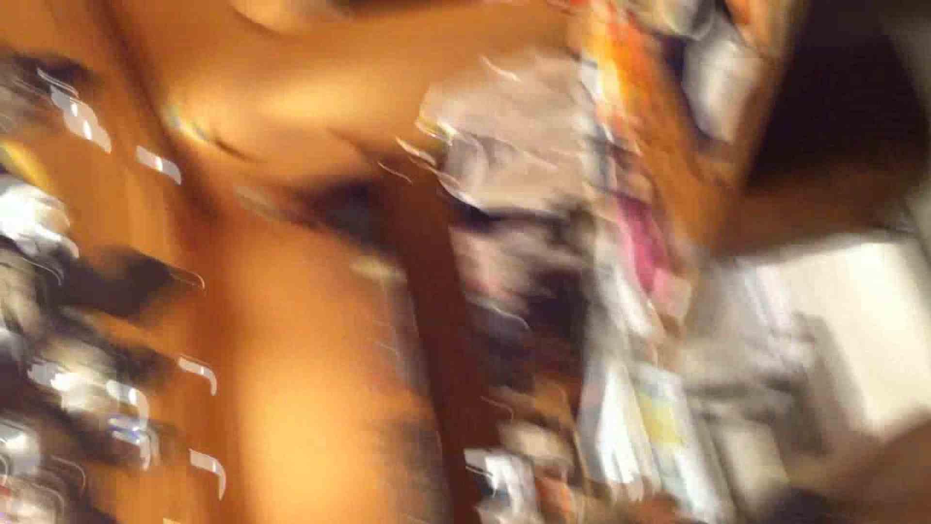 フルHD ショップ店員千人斬り! 大画面ノーカット完全版 vol.32 投稿 覗きスケベ動画紹介 43連発 4