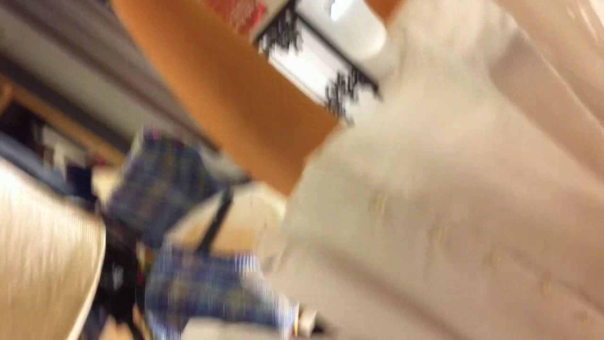 フルHD ショップ店員千人斬り! 大画面ノーカット完全版 vol.66 OL女体 AV無料動画キャプチャ 90連発 27